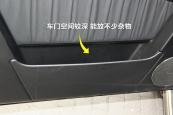 奔驰G级AMG2013款前排储物空间缩略图