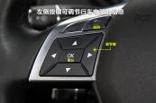 奔驰G级AMG2013款方向盘缩略图
