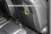 奔驰G级AMG2013款后排储物空间缩略图
