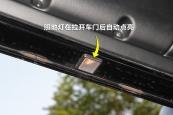 奔驰G级AMG2013款车门缩略图