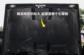 奔驰G级AMG2013款隔音棉缩略图