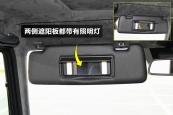奔驰G级AMG2013款遮阳板化妆镜缩略图