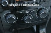 世嘉两厢2012款车身缩略图