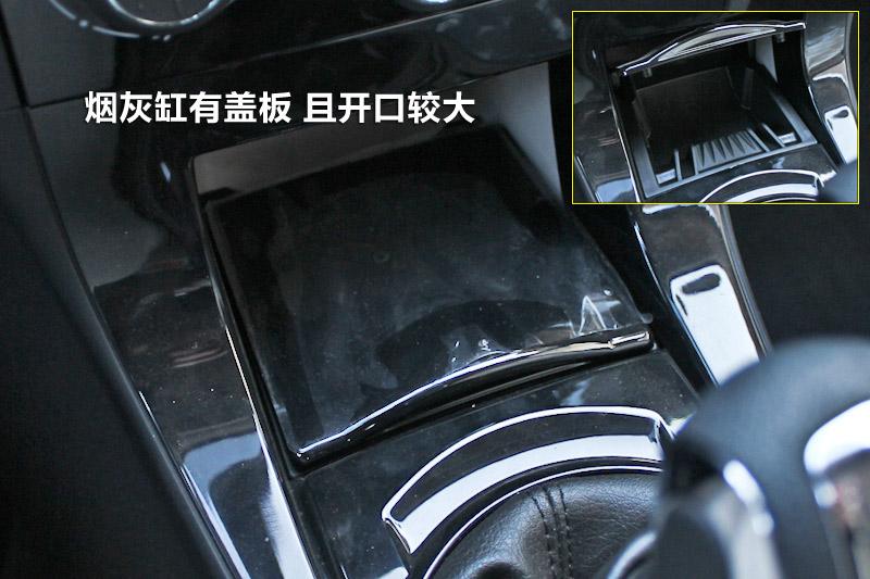 世嘉 1.6L 手动乐尚版