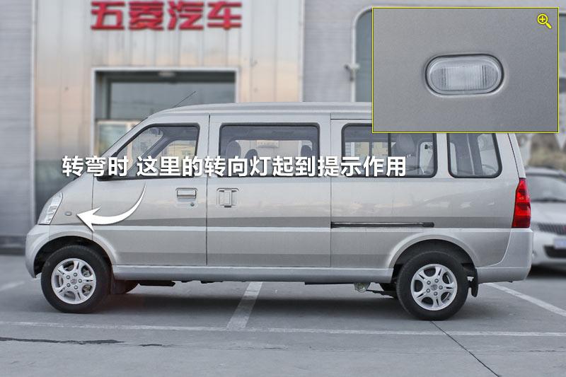 五菱荣光 2012款-车灯