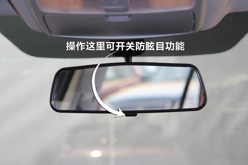 采用手动防眩目后视镜