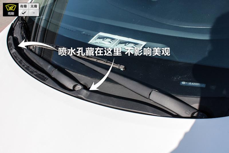2012款起亚K2 1.4L GLS 手动纪念版雨刮器 起亚K2三厢全车详解高清图片