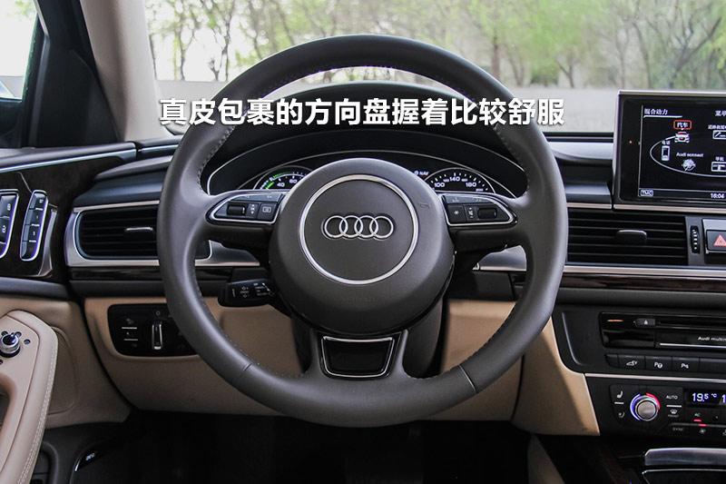 奥迪A6混合动力 方向盘高清图片