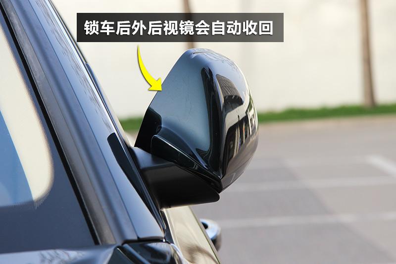 奥迪A6混合动力 后视镜高清图片