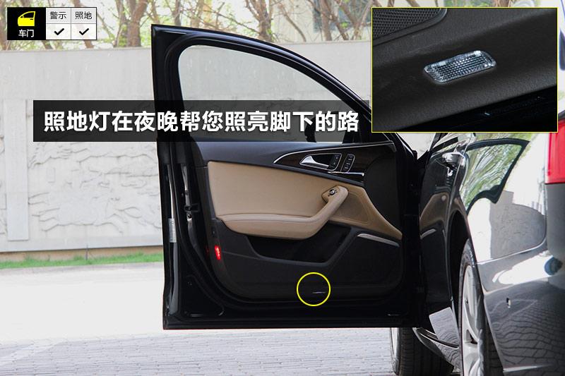 奥迪A6混合动力 车门高清图片