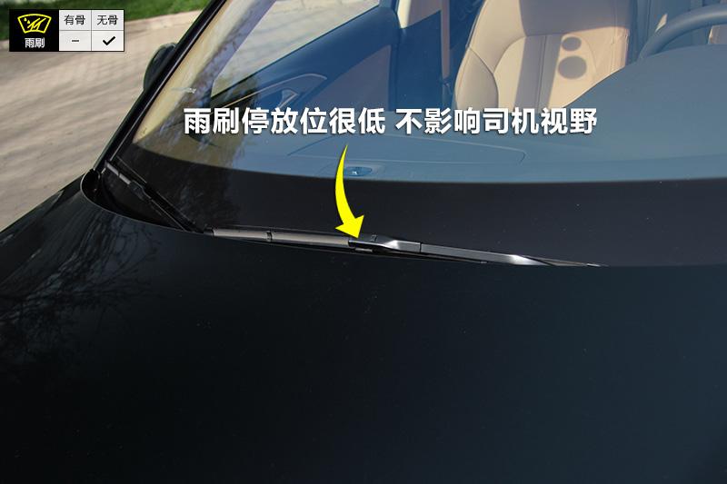 奥迪A6混合动力 雨刮器高清图片