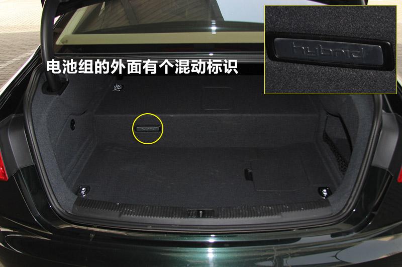 奥迪A6混合动力 设施高清图片