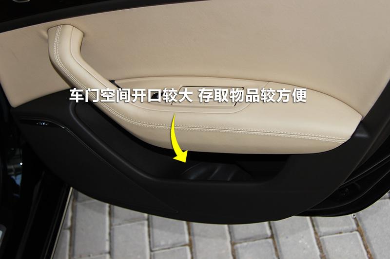 奥迪A6混合动力 后排储物空间高清图片