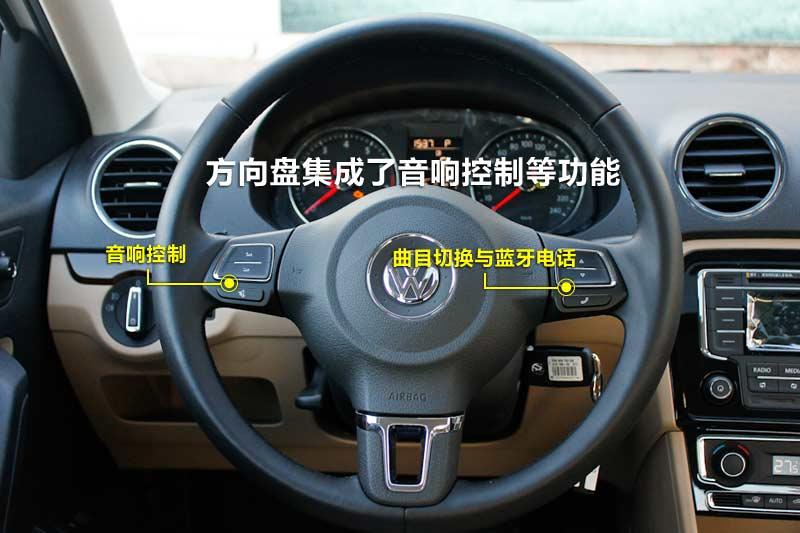 大众桑塔纳车仪表盘指示灯图解