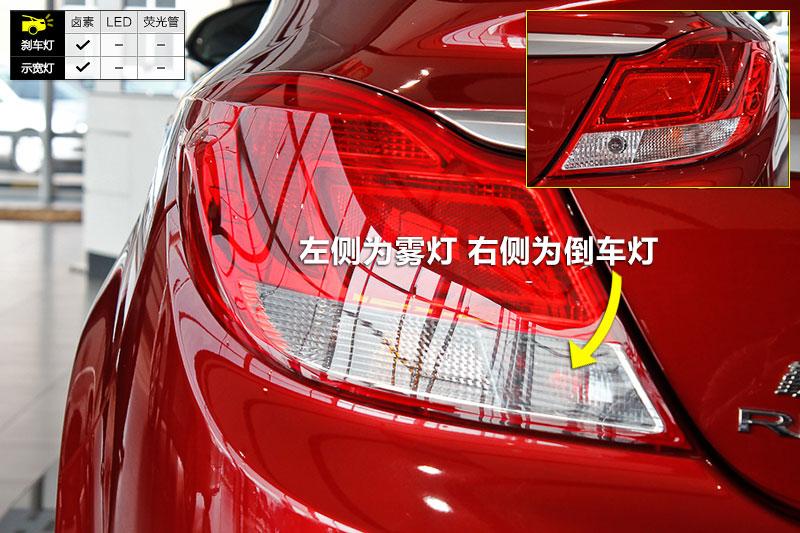 2013款君威gs 2.0t 豪情运动版 车灯