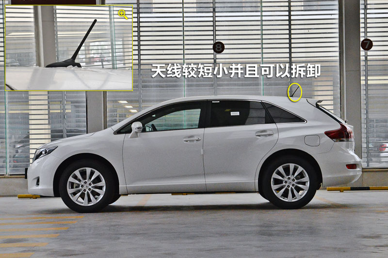 2013款Venza威飒 2.7L 四驱豪华版天线 Venza威飒细节