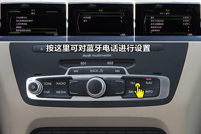 按tel键进入电话功能,可设置蓝牙与手机连接.