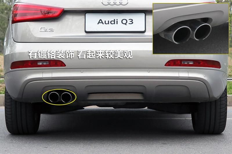 2013款奥迪Q3 40 TFSI quattro 豪华版排气 奥迪Q3全车详解高清图片