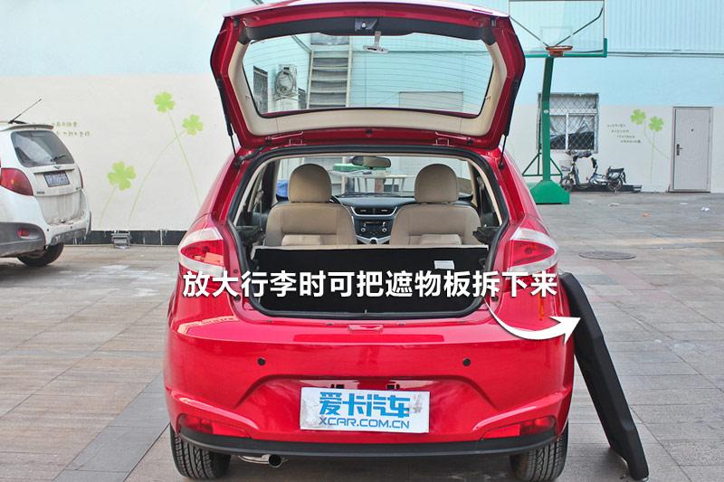 2013款风云2 1.5L 手动锐意版后备箱其他 风云2两厢全车详解高清图片