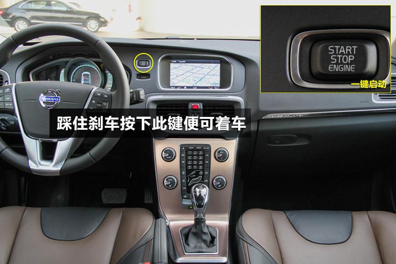 轿车启动步骤图片