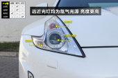 日产370Z2013款车灯缩略图
