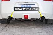 日产370Z2013款排气缩略图