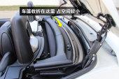 日产370Z2013款整体外观缩略图