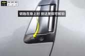 日产370Z2013款车门缩略图