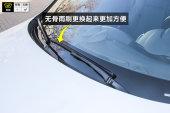 日产370Z2013款雨刮器缩略图