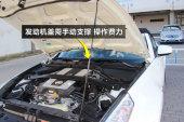 日产370Z2013款支撑方式缩略图