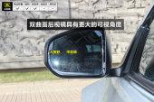 日产370Z2013款后视镜缩略图