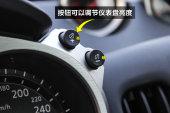 日产370Z2013款中控区缩略图