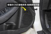 日产370Z2013款音响缩略图