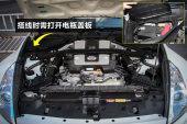 日产370Z2013款布局缩略图