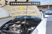 日产370Z2013款隔音棉缩略图