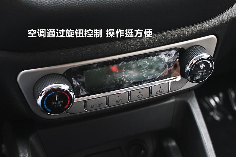 瑞鹰水温传感器接线图