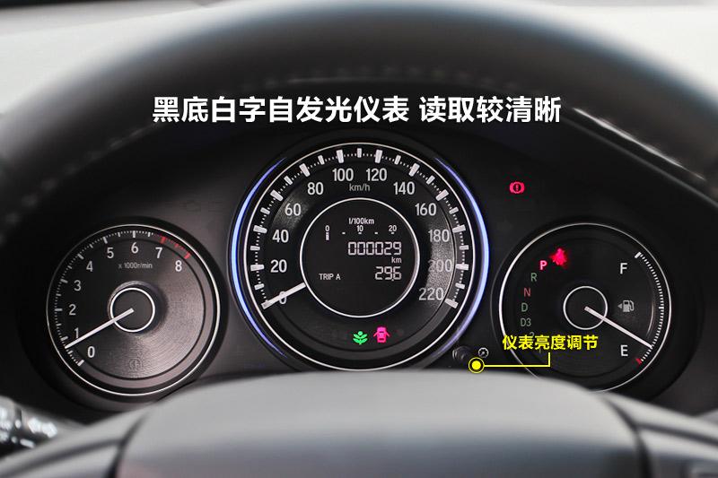 凌派 1.8L 自动旗舰版