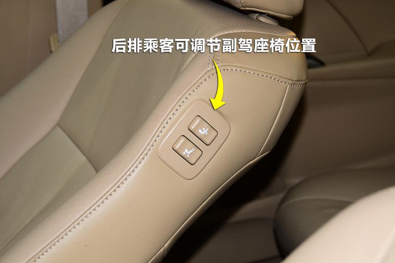 老板键可调节副驾座椅及靠背的前后移动