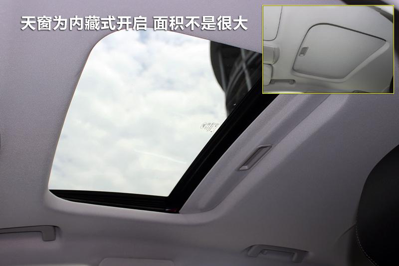 新蒙迪欧 2013款-天窗