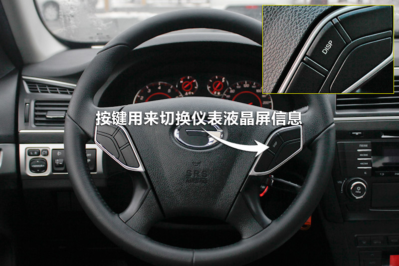 传祺GA5 2.0L 自动精英版
