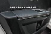 传祺GA52013款车门缩略图