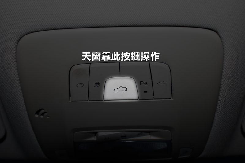 别克商务车内功能按键图解