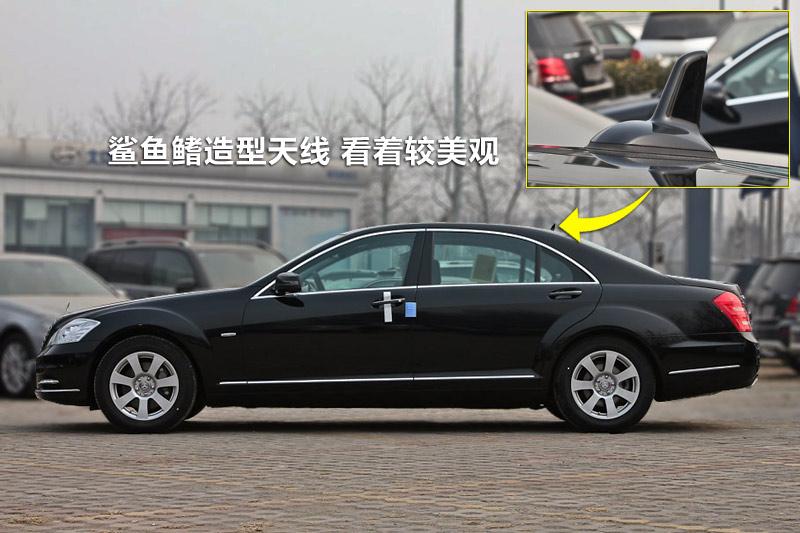 2013款奔驰S300L 商务版天线 奔驰S级细节