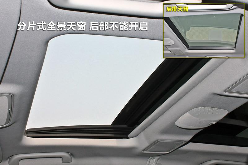 奔驰s天窗 图片合集图片