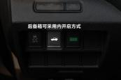 天籁2013款开/关方式缩略图