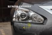 天籁2013款车灯缩略图