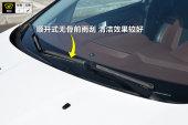 嘉年华两厢2013款雨刮器缩略图