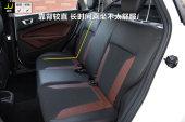 嘉年华两厢2013款后排座椅缩略图