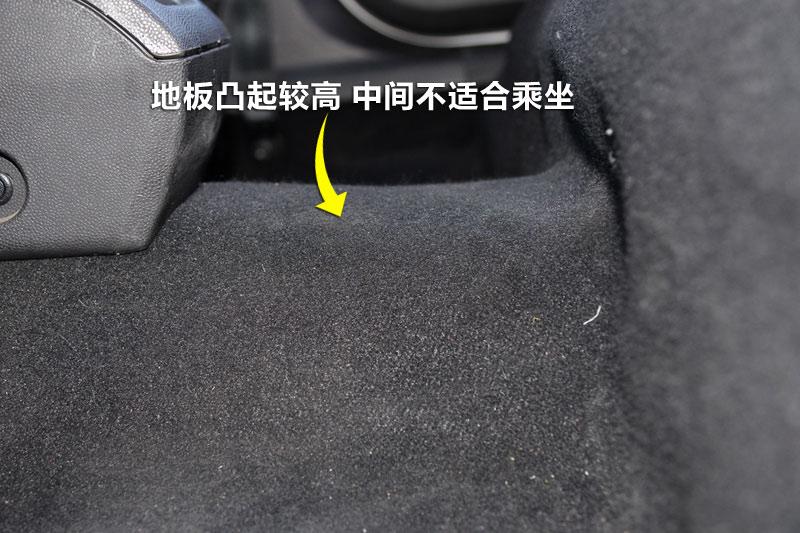 嘉年华两厢 1.5L 自动劲动型