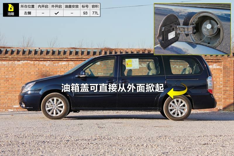 油箱盖 别克GL8商务 2.4L 自动经典版 油箱盖高清图片